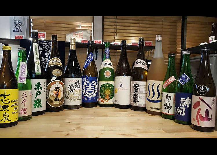 """Mencari wain beras (sake) di """"SHU DEMI CORP."""""""