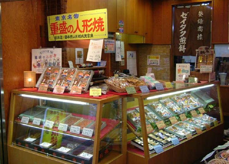 """Ningyo-yaki kek dari """"Shigemori Seitaro Store"""""""