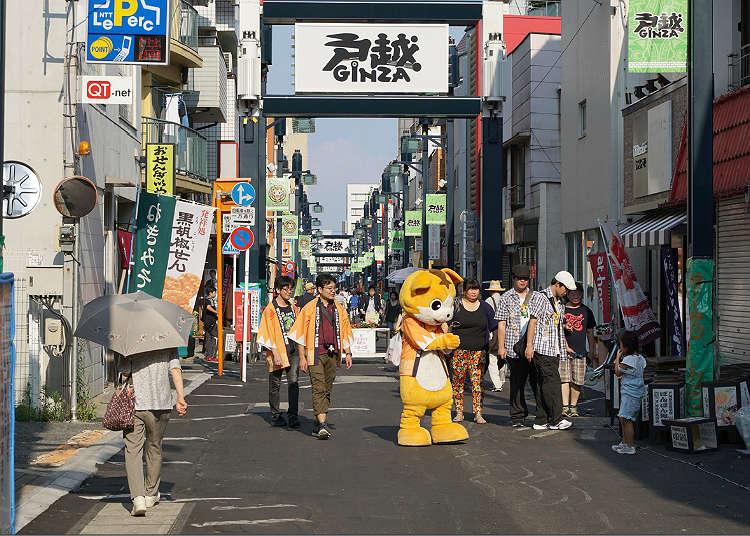 """""""Kawasan membeli-belah Togoshi-Ginza"""" yang meriah"""