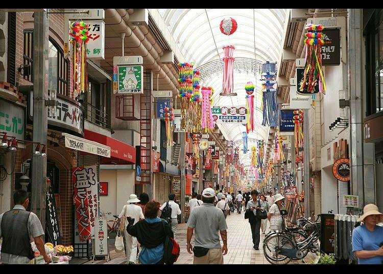 """Melawat kedai-kedai yang menjadi sebutan ramai - """"kawasan beli-belah Musashi Koyama"""""""