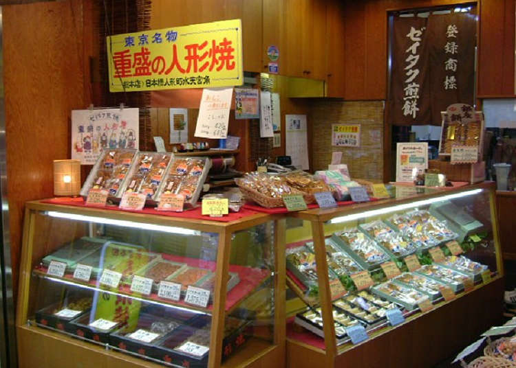 「重盛清太郎商店」的人形燒最為推薦