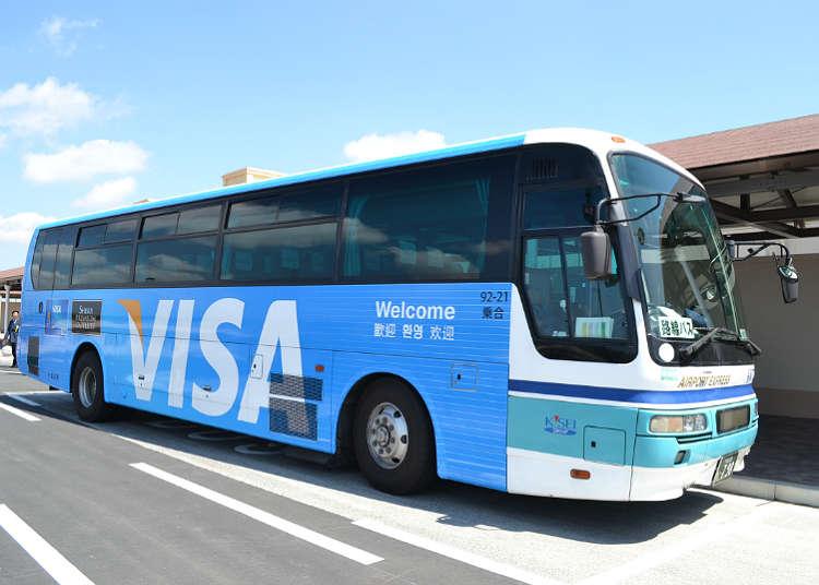 나리타 공항에서는 고속버스가 편리