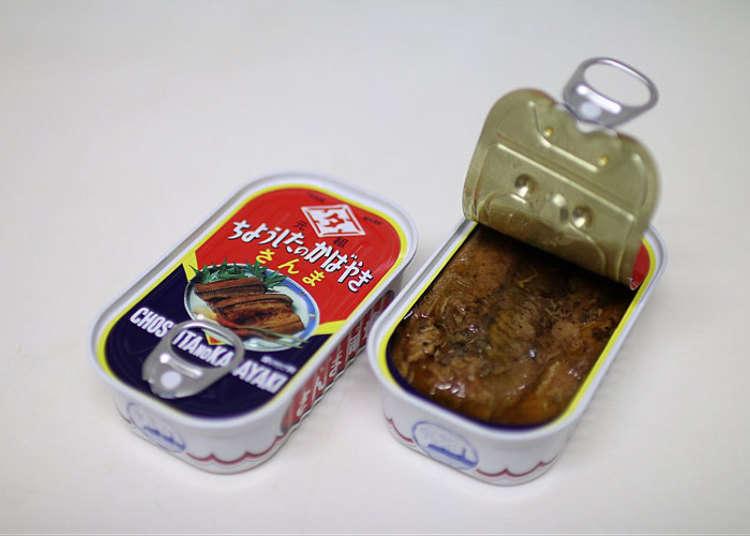 日本の伝統的料理「蒲焼」の缶詰