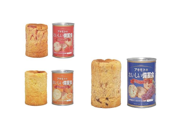 ขนมปังเนื้อนุ่มสุดอร่อยที่สามารถเก็บรักษาได้อย่างยาวนาน