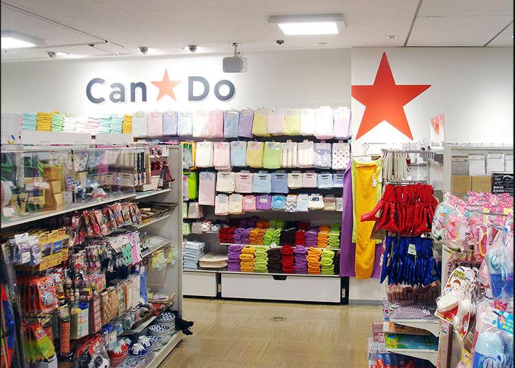 """""""Can Do"""" สินค้าแบรนด์ส่วนตัวที่น่าจับตามอง"""