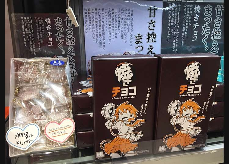 Finding the Perfect Souvenirs for Anime-Lovers in Akihabara!