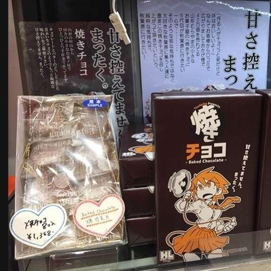 관광 투어 중 자유 시간에! '아키하바라'에서만 살 수 있는 기념품을 찾아 보자