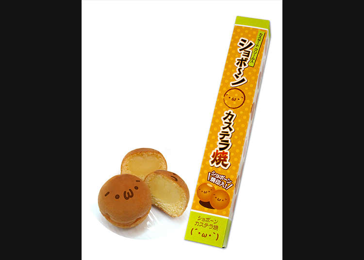 "Amat comel ""Kaomoji Castellayaki (kek span emotikon)"""