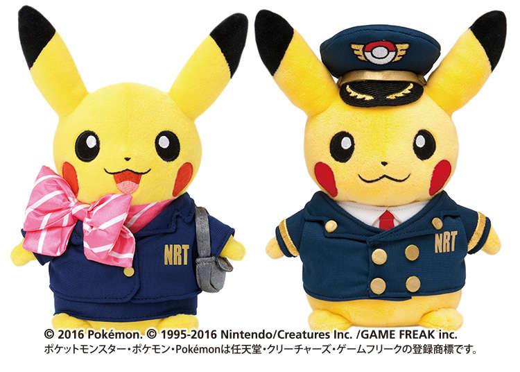 Barangan Pokemon yang terhad dari Lapangan Terbang Narita