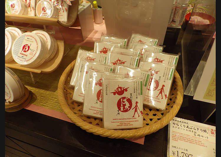 """""""Makanai Kosume"""" จากร้านทองคำแผ่นอันเก่าแก่"""