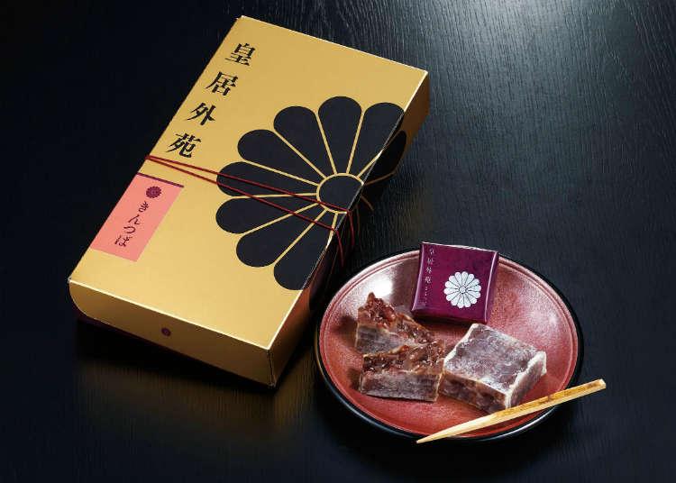 Kokyo-Gaien Kintsuba