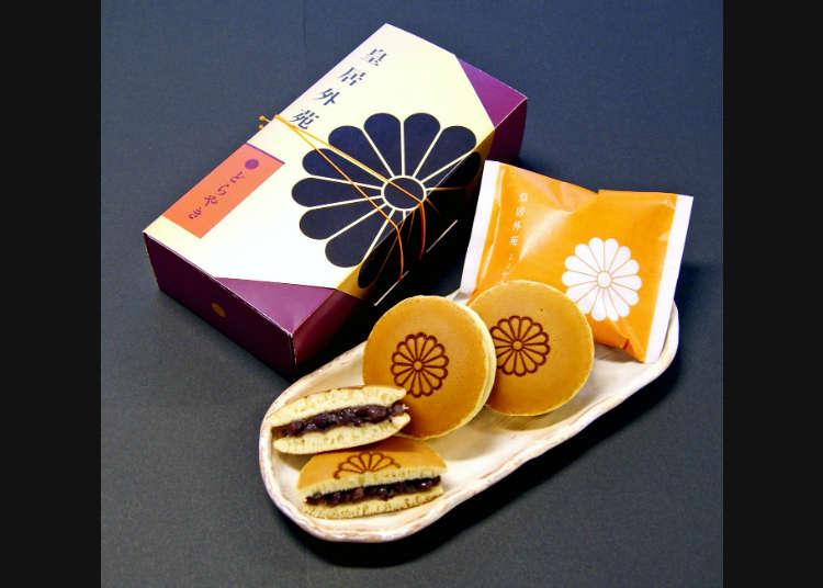 Kokyo Gaien Dorayaki (bean-jam pancake)