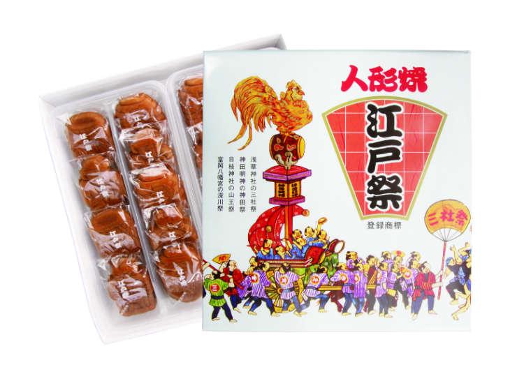 江戸祭人形焼