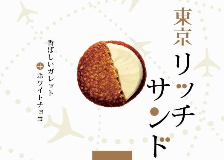 东京rich sand(白巧克力曲奇饼)