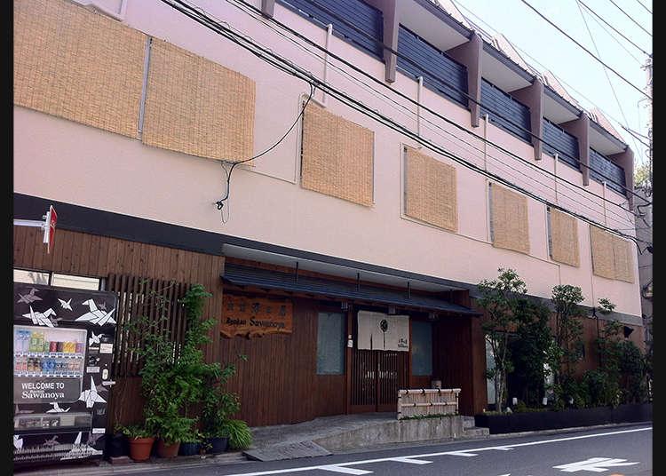 Simple Japanese atmosphere! Sawanoya, a family run Japanese inn