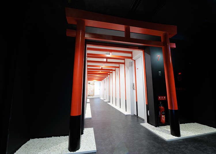 일본 문화로 가득 찬 플로어