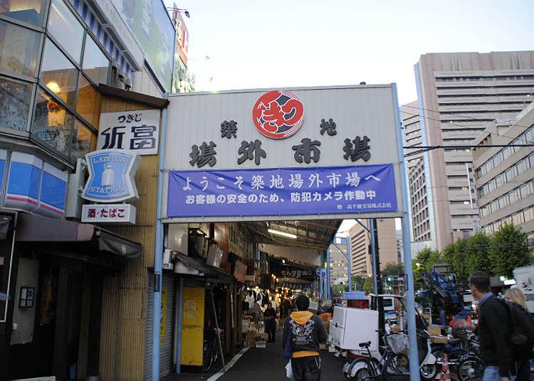 6:00 pagi. Bersarapan di Tsukiji