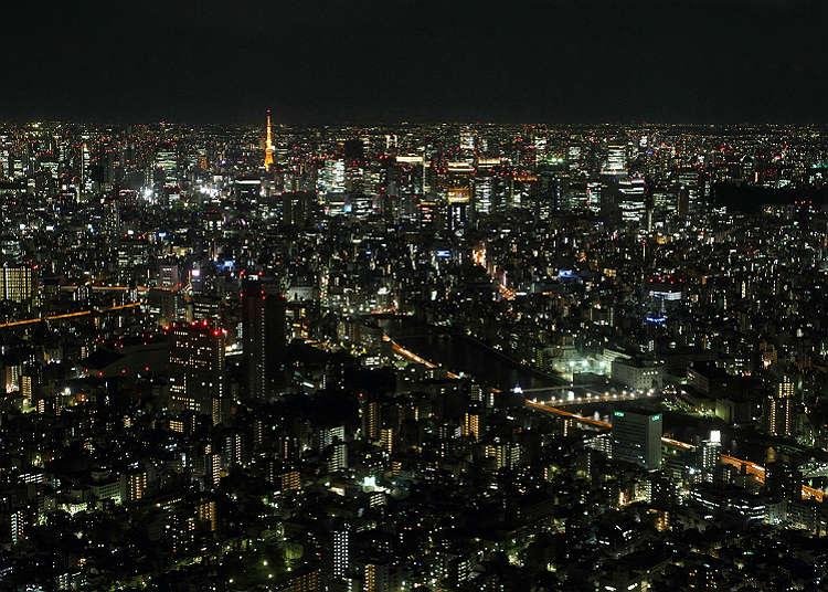 7:00 petang. Pemandangan malam Tokyo