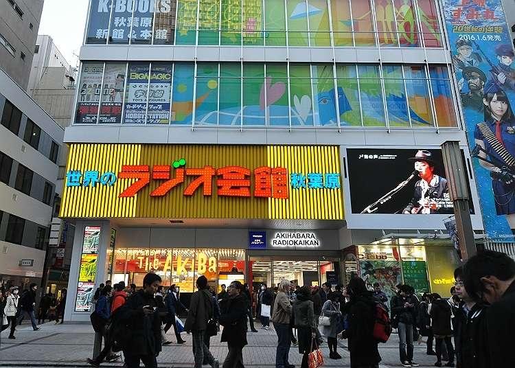 Bangunan yang padat dengan daya tarikan Akihabara