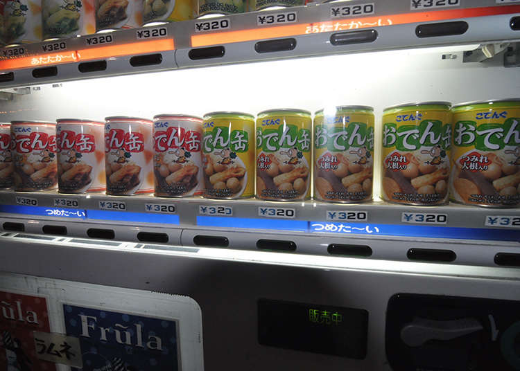 Buy oden from a vending machine!