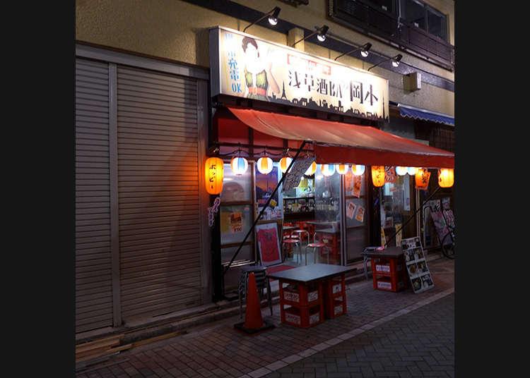 ดื่มเหล้าที่อิซากายะ (ร้านเหล้าแบบญี่ปุ่น)