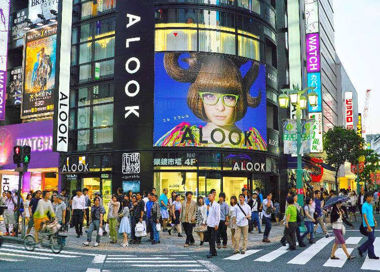 Mari mengelilingi Shibuya dan Harajuku buat pertama kali seperti ini!