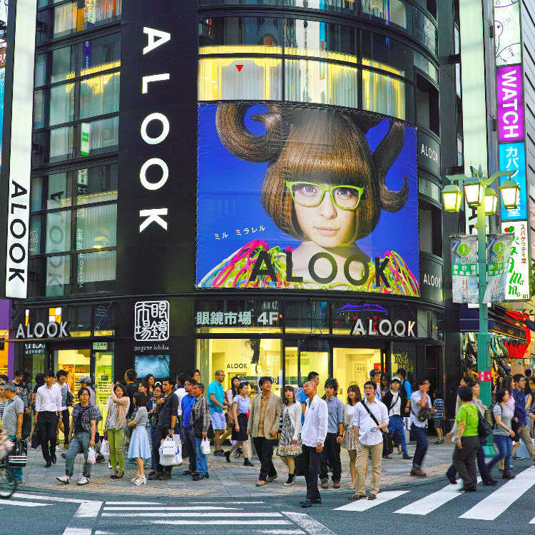 第一次到澀谷、原宿就這樣逛吧!