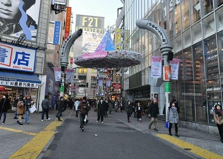 Laluan jalanan yang boleh merasai budaya Shibuya