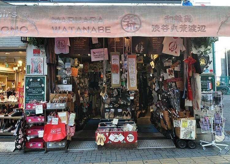 เมื่ออยากได้สินค้าเบ็ดเตล็ดสไตล์ญี่ปุ่นที่ชิบุย่า