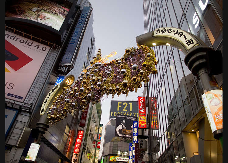 The heart of youth culture in Shibuya