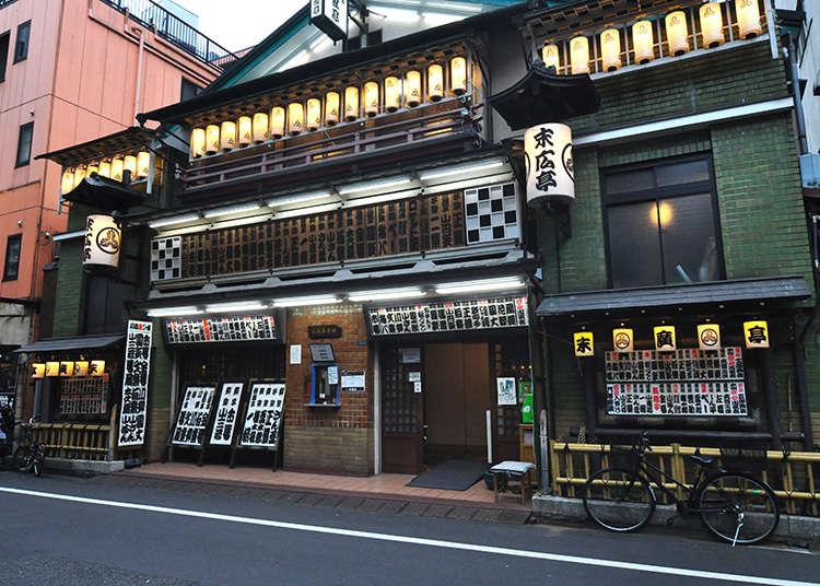 Experience Rakugo culture