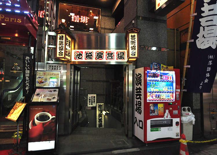 Experience the rakugo culture