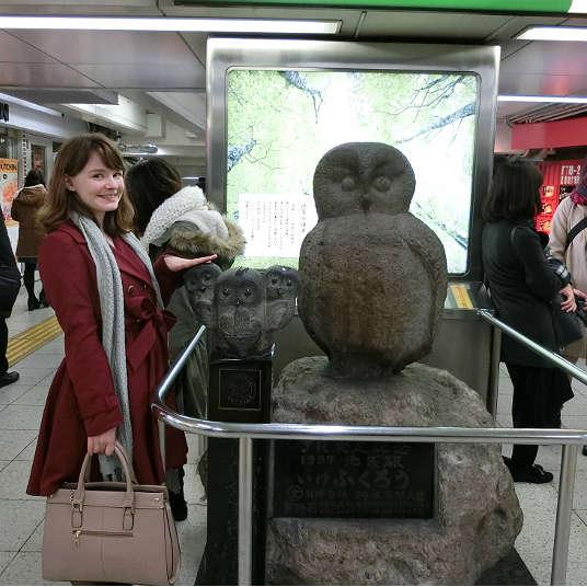Ikebukuro, bandar anime dan manga