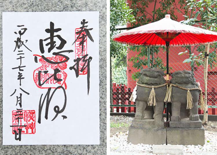 """Goshuin"" untuk Kuil Asakusa (Asakusa Jinja)"