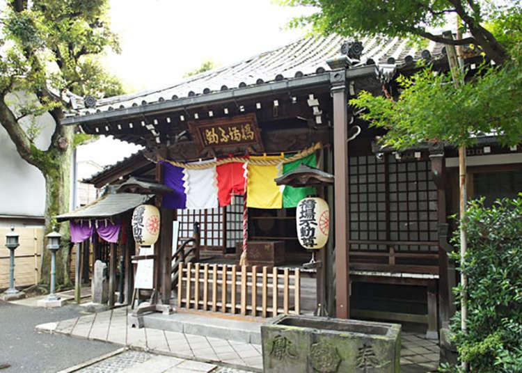 """""""Hashiba Fudoin"""", Pokok Gingko yang berumur 700 tahun."""