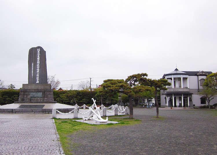 Taman yang Terdapat Tugu Peringatan untuk Memperingati Pendaratan Komodor Perry