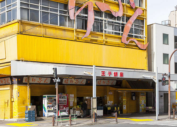 여우에 관한 상품도 판매하는 서민의 거리 다운 상점가
