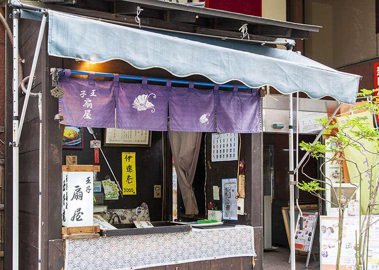 ร้านโอจิยะกิเก่าแก่ที่เปิดทำการมาตั้งแต่ปี ค.ศ. 1648