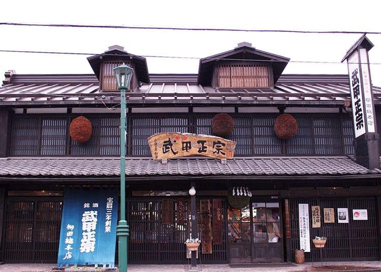 """Kilang sake """"Bukou Shuzou"""" yang membuat sake terkenal di Chichibuji"""