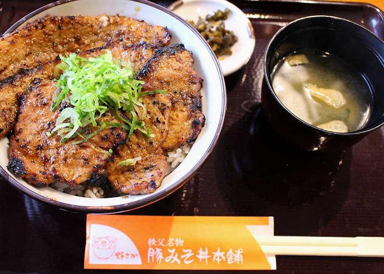 在''野SAKA''品尝味噌腌猪肉!