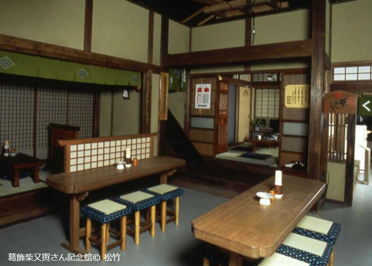 """Merasai semangat kekeluargaan di """"Muzium Peringatan Tora-san"""""""