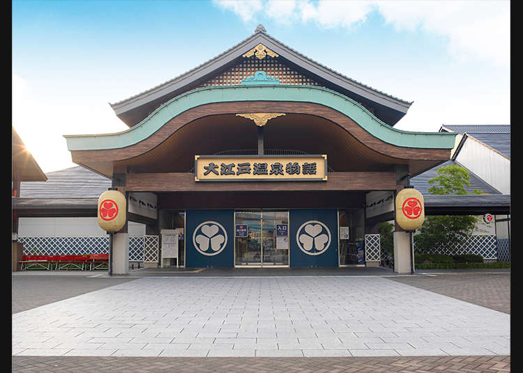 Make Your Hot Spring Debut at Oedo-Onsen Monogatari