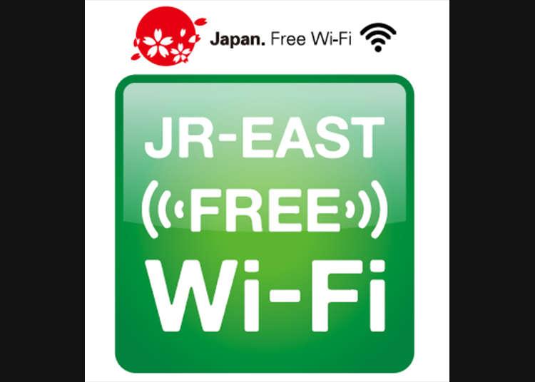 面向访日外国人的免费Wi-Fi服务
