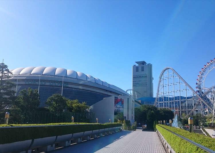 東京巨蛋城市(Tokyo Dome City)