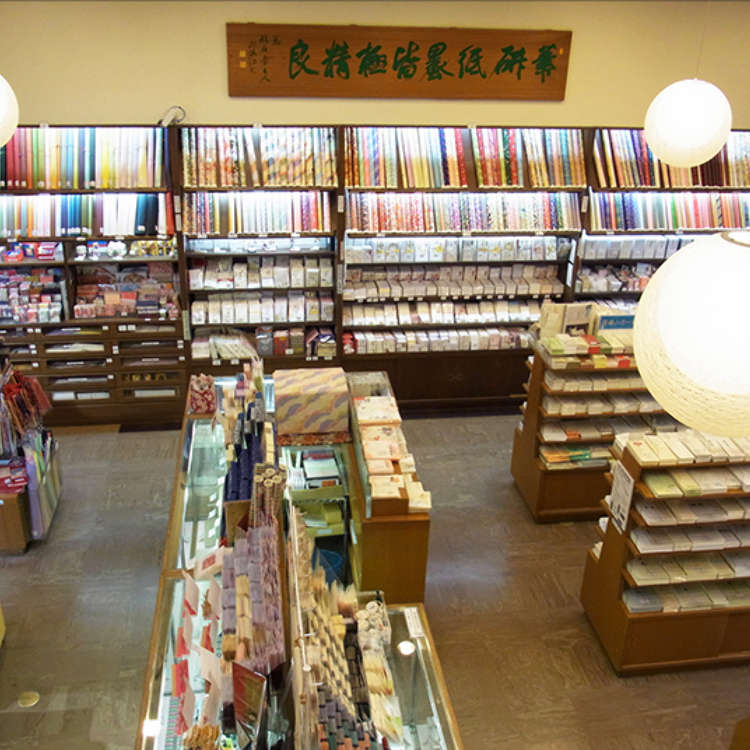 Kyukyodo: A Wide Selection of Incense and Traditional Japanese Stationery