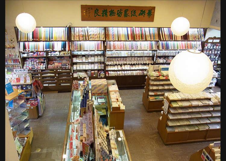 Kyukyodo yang Lengkap dengan Dupa dan Alat Tulis Jepang