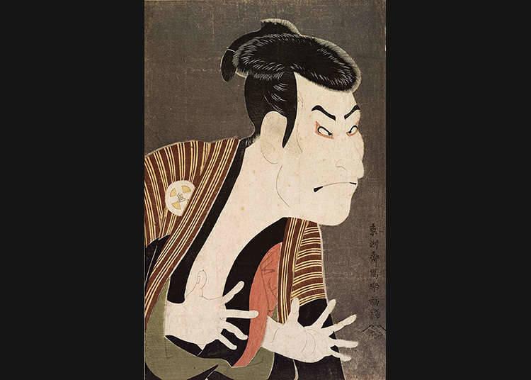 Jenis-Jenis Ukiyo-e