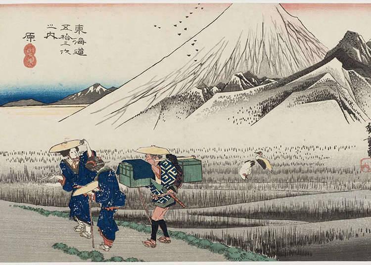 Seni Lukis Ukiyo-e yang Terkesan Hebat