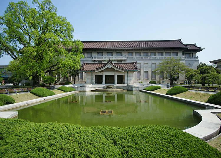 Museum Kebangsaan Tokyo