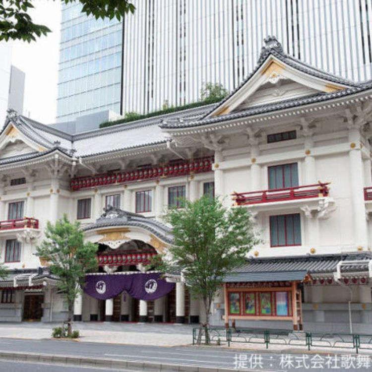 十倍享受第一次观看歌舞伎的方法